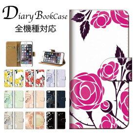 全機種対応 手帳型ケース 手帳型 スマホケース iphone8 iPhoneXs iPhoneXr iPhoneXs Max iPhoneX xperia カバー GALAXY ARROWS AQUOS 花柄 フラワー バラ 薔薇 フラワー柄 フラワー