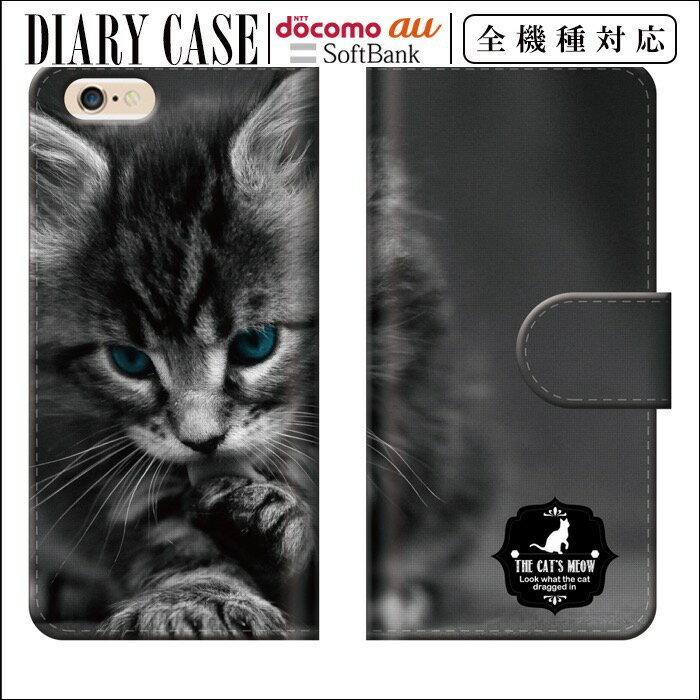 全機種対応 手帳型 iphone7ケース iphone8 iphone x ケース iphone7 エクスペリア iPhone plus レザー スマホ xperia xz1 iphonese iPhone6 GALAXY Xperi ARROWS AQUOS カバー アニマル ねこ 猫 子猫 ネコ 動物 フォト 写真