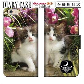 全機種対応 手帳型ケース 手帳型 スマホケース iphone8 iPhoneXs iPhoneXr iPhoneXs Max iPhoneX xperia 8ネコ GALAXY ARROWS AQUOS カバー アニマル ねこ カワイイ 猫 子猫 動物 フォト 写真 モノクロ