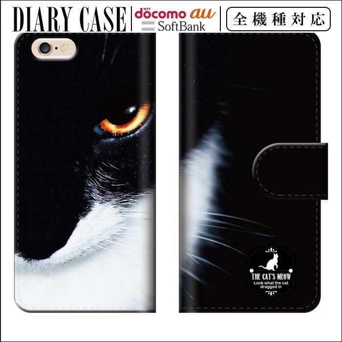 全機種対応 手帳型ケース 手帳型 スマホケース iphone8 iPhoneXs iPhoneXr iPhoneXs Max iPhoneX xperia 猫 子猫 動物 フォト 写真 レザーiphone7ケース8 x ケース GALAXY ARROWS AQUOS カバー かわいい