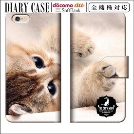 iphone11 全機種対応 手帳型ケース 手帳型 スマホケース iphone8 iPhoneXs iPhoneXr iPhoneXs Max iPhoneX xperia 8ネコ GALAXY ARROWS AQUOS カバー アニマル ねこ カワイイ 猫 子猫 動物 フォト 写真 モノクロ