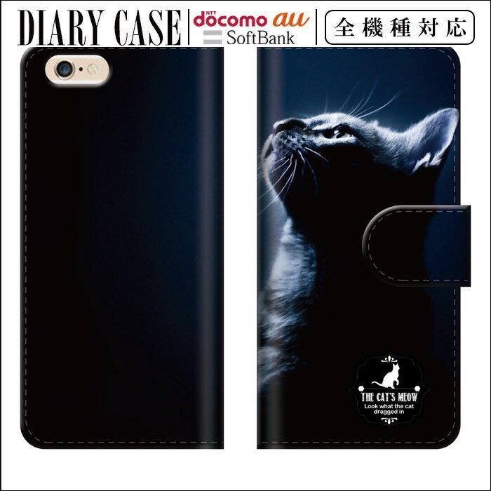 全機種対応 手帳型 スマホケース iphone7ケース iphone8 iphone x ケース iphone7 ネコ エクスペリア iPhone plus レザー スマホ xperia xz1 iphonese iPhone6 GALAXY Xperia ARROWS AQUOS カバー アニマル ねこ カワイイ 猫 子猫 動物 フォト 写真 モノクロ スマホケース