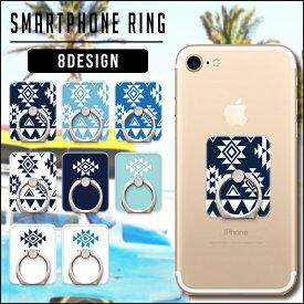新作 iphone7 iphone7plus リング スマホ スマフォ バンカーリング 落下防止 スマホスタンド タブレットスタンド 車載ホルダー 車載スタンド iPhone iPad andoroid スマートフォン スタンド iPhone6 iPhone7 ケース カバー スマホリング 便利 安い オルテガ
