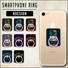 新作 iphone7 iphone7plus リング スマホ スマフォ バンカーリング 落下防止 スマホスタンド タブレットスタンド 車載ホルダー 車載スタンド iPhone iPad andoroid スマートフォン スタンド iPhone6 iPhone7 ケース カバー スマホリング ハンバーガ ジャンク