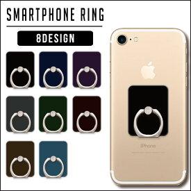 新作 iphone7 iphone7plus リング スマホ スマフォ バンカーリング 落下防止 スマホスタンド タブレットスタンド 車載ホルダー 車載スタンド iPhone iPad andoroid スマートフォン スタンド iPhone6 iPhone7 ケース カバー スマホリング 便利 安い 無地