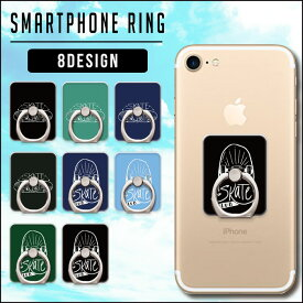 新作 iphone7 iphone7plus リング スマホ スマフォ バンカーリング 落下防止 スマホスタンド タブレットスタンド 車載ホルダー 車載スタンド iPhone iPad andoroid スマートフォン スタンド iPhone6 iPhone7 ケース カバー スマホリング 便利 安い SK8 ストリート