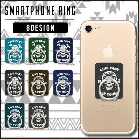 新作 iphone7 iphone7plus リング スマホ スマフォ バンカーリング 落下防止 スマホスタンド タブレットスタンド 車載ホルダー 車載スタンド iPhone iPad andoroid スマートフォン スタンド iPhone6 iPhone7 ケース カバー スマホリング 便利 安い