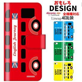 iphone11 全機種対応 手帳型ケース 手帳型 スマホケース iphone8 iPhoneXs iPhoneXr iPhoneXs Max iPhoneX xperia GALAXY ARROWS AQUOS もしろ おもしろい 面白い 可愛い パロディー カラフル 目立つ バス イギリス ユニオンジャック