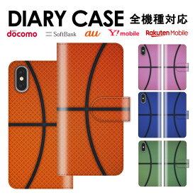 全機種対応 手帳型ケース 手帳型 スマホケース iphone8 iPhoneXs iPhoneXr iPhoneXs Max iPhoneX xperia 6 7 Z5se GALAXY ARROWS AQUOS 便利 バスケ バスケットボール スポーツ ユニフォーム