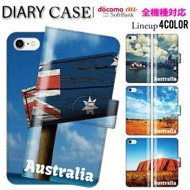 全機種対応 手帳型ケース 手帳型 スマホケース iphone8 iPhoneXs iPhoneXr iPhoneXs Max iPhoneX xperia GALAXY ARROWS AQUOS シンプル 写真 都市 ロサンゼルス パリ 日本 ローマ ロンドン オーストラリア マイアミ