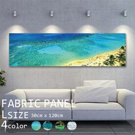 アートパネル ファブリックパネル 120x30cm インテリアアートパネル アートフレーム アートボード 海