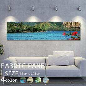 インテリアアートパネル ファブリックパネル 120x30cm 波 海 ビーチ 壁掛け アートフレーム