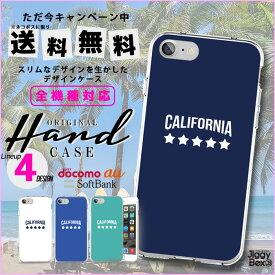 iphone11 全機種対応 スマホケース ハードケース iphone7ケース iphone8 iphone x ケース iphone7 スマホ カバー クリア ハード アイフォン Xperia XperiaZ5 GALAXY ARROWS AQUOS 星 星柄 ほし スター ワンポイント SURF ビーチ 海 西海岸 ロス ウエスト