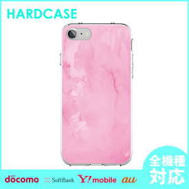 iphone11 iphone8 スマホケース 全機種対応 カバー iPhone ハードケース iPhone7 iphone6 iPhone7ケース アイフォン アイフォン7 Xperia XperiaZ5 XperiaZ3 GALAXY ARROWS AQUOS クリア クリアケース 大理石 マーブル おしゃれ 上品 かわいい