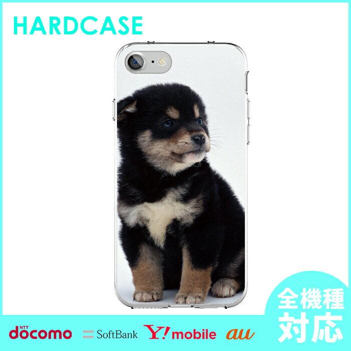 iphone8 スマホケース 全機種対応 カバー iPhone ハードケース iPhone7 iphone6 iPhone7ケース アイフォン アイフォン7 Xperia XperiaZ5 XperiaZ3 GALAXY ARROWS AQUOS クリア クリアケース 犬 ペット 動物 かわいい アニマル おしゃれ スマホカバー