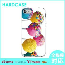 iphone8 スマホケース 全機種対応 カバー iPhone ハードケース iPhone7 iphone6 iPhone7ケース アイフォン アイフォン7 Xperia XperiaZ5 XperiaZ3 GALAXY ARROWS AQUOS クリア クリアケース お菓子 キャンディー かわいい カラフル おしゃれ