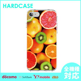 iphone8 スマホケース 全機種対応 カバー iPhone ハードケース iPhone7 iphone6 iPhone7ケース アイフォン アイフォン7 Xperia XperiaZ5 XperiaZ3 GALAXY ARROWS AQUOS クリア クリアケース 果物 フルーツ かわいい フレッシュ カラフル
