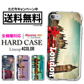f19362f500 iPhone8 iPhone7スマホケース スマホカバー iphoneカバー ハードケース iPhone7plusケース 全機種対応 ケース  Xperia x