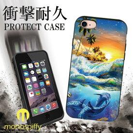 衝撃吸収 耐衝撃 送料無料 スマホケース iPhone8 ケース iPhone7 iPhoneX ハードケース アイフォンxケース iphone7ケース iphone8ケース iphonexケース iphone x ケース アイフォン8 ケース アイフォン7 ケース アイフォンx マリン 海 熱帯魚 魚 南国 トロピカル