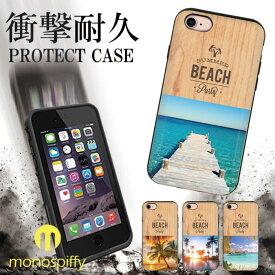 衝撃吸収 耐衝撃 送料無料 スマホケース iPhone8 ケース iPhone7 iPhoneX ハードケース アイフォンxケース iphone7ケース iphone8ケース iphonexケース iphone x ケース アイフォン8 ケース アイフォン7 ケース アイフォンx ケース