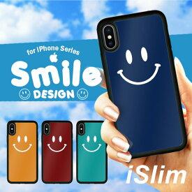 5d24c50513 iSlim セール 送料無料 iPhone8 ケース iPhone7 iPhoneX ハードケース スマホケース アイフォンxケース iPhone7 ケース iphone8ケース iphonexケース アイフォンカバー ...