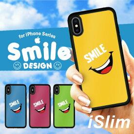 iSlim セール 送料無料 iPhone8 ケース iPhone7 iPhoneX ハードケース スマホケース アイフォンxケース iPhone7ケース iphone8ケース iphonexケース アイフォンカバー アイフォンケース アロハ 南国 ハワイ ハワイアン スマイル スマイリー にこちゃん ニコちゃん