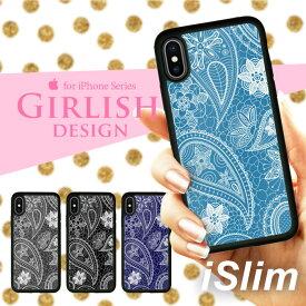 iSlim セール 送料無料 iPhone8 ケース iPhone7 iPhoneX ハードケース スマホケース アイフォンxケース iPhone7ケース iphone8ケース iphonexケース 携帯カバー 携帯ケース アイフォンカバー アイフォンケース ペイズリー バンダナ バンダナ柄 韓国 ダンス 流行