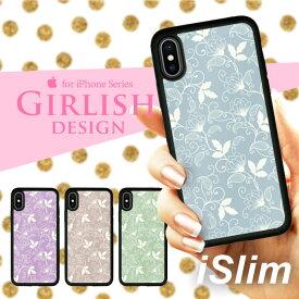 iSlim セール 送料無料 iPhone8 ケース iPhone7 iPhoneX ハードケース スマホケース アイフォンxケース iPhone7ケース iphone8ケース iphonexケース 携帯カバー 携帯ケース アイフォンカバー アイフォンケース 花柄 フラワー 薔薇 薔薇柄 バラ かわいい 可愛い