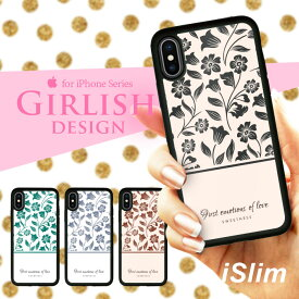 iSlim セール 送料無料 iPhone8 ケース iPhone7 iPhoneX ハードケース スマホケース アイフォンxケース iPhone7ケース iphone8ケース iphonexケース 携帯カバー 携帯ケース アイフォンカバー アイフォンケース 花柄 フラワー ハート フラワー かわいい バラ ばら バラ柄