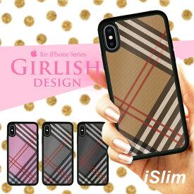 98a4ed1c53 iSlim セール 送料無料 iPhone8 ケース iPhone7 iPhoneX ハードケース スマホケース アイフォンxケース iPhone7 ケース