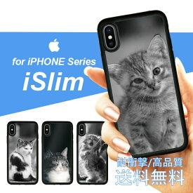 iSlim セール 送料無料 iPhone8 ケース iPhone7 iPhoneX ハードケース スマホケース アイフォンxケース iPhone7ケース iphone8ケース iphonexケース 携帯カバー 携帯ケース アイフォンカバー アイフォンケース アニマル アニマル柄 ねこ ネコ 猫 猫柄 かわいい キャット