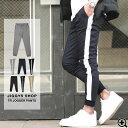 ◆TRジョガーパンツ◆ジョガーパンツ メンズ テーパードパンツ おしゃれ 下 スリム 細身 きれいめ テーパード パンツ …