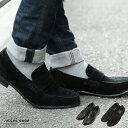 ◆カラーローファー◆ローファー スリッポン 革靴 メンズ ビジネスシューズ カジュアルシューズ シューズ 靴 メンズフ…
