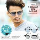 ◆サーモント型サングラス◆サングラス メンズ ブランド ドライブ アウトドア 眼鏡 uvカット 偏光 ブルーレンズ カラ…