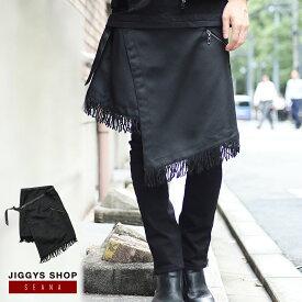 ◆SEANA(シーナ)ダイヤジャガードアシメキルト◆ラップスカート 巻きスカート ヴィジュアル系 V系 ビジュアル系 モード系 メンズ パンク ロック ファッション 服 ボトムス