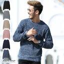 ◆ラーベン編みクルーネック綿ニット◆ニット セーター メンズ クルーネック Uネック 無地 シンプル メンズファッショ…