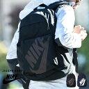 ... man boyfriend father birthday of Harajuku of NIKE (Nike) NIKE elemene  Tal backpack ba5381 ◇ rucksack men rucksack stylish large-capacity bag  street ... 50181b1006c98
