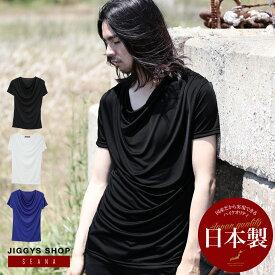 ◆SEANA(シーナ)日本製ドレープ半袖Tシャツ◆Tシャツ メンズ おしゃれ ティーシャツ 半袖 カットソー トップス V系 ヴィジュアル系 ファッション モード系 ビジュアル系 夏 夏服 夏物 日本製 メイドインジャパン