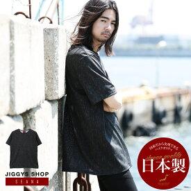 ◆SEANA(シーナ)日本製エステルBIGシルエットTシャツ◆Tシャツ メンズ おしゃれ ゆったり ゆるTシャツ ティーシャツ 半袖 カットソー トップス V系 ヴィジュアル系 ファッション モード系 ビジュアル系 日本製 メイドインジャパン