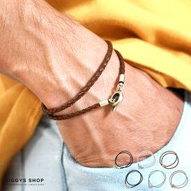 ◆二連レザーブレスレット◆ブレスレット メンズ ブランド カップル ペア レザー 革 ゴールド シルバー プレゼント ギフト 男性 彼氏 父 誕生日