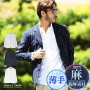 【送料無料】◆綿麻ストライプ2つ釦テーラードジャケット◆テーラードジャケット メンズ ジャケット アウター メンズ…