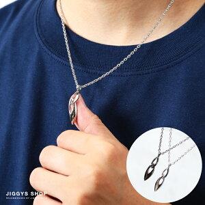 ◆シンプルチャームネックレス◆ネックレス メンズ シンプル ブランド カップル ペア シルバー チェーン プレゼント ギフト 男性 彼氏 父 誕生日