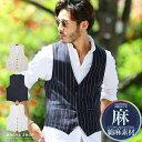 ◆綿麻ストライプジレ◆ベスト ジレ メンズ ジレベスト キレイ目 ビジネス フォーマル トップス メンズファッション …