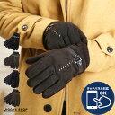 ◆フェイクスエードグローブ◆手袋 メンズ ブランド 防寒 スマホ手袋 スマートフォン対応 防風 無地 プレゼント ギフ…