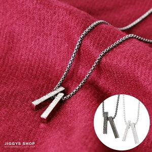 ◆2バーネックレス◆ネックレス メンズ シンプル ブランド カップル ペア シルバー チェーン プレゼント ギフト 男性 彼氏 父 誕生日