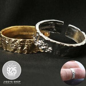 ◆ラフサーフェイスリング◆指輪 リング メンズ シンプル ブランド カップル ペア ゴールド シルバー プレゼント ギフト 男性 彼氏 父 誕生日 シルバー925