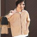 ◆ナイロンストレッチワークスィングトップ◆長袖シャツ メンズ カジュアルシャツ ミリタリーシャツ ワークシャツ 長…
