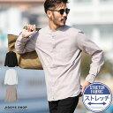 ◆綿麻ストレッチバンドカラーシャツ◆長袖シャツ メンズ カジュアルシャツ バンドカラーシャツ 綿麻シャツ 白シャツ …