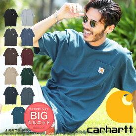 【送料無料】◆Carhartt(カーハート) ポケット Tシャツ ◆Tシャツ メンズ おしゃれ ブランド ティーシャツ 半袖 カットソー トップス メンズファッション 夏 夏服 クルーネック 綿100% ブラック ネイビー ベージュ ビッグシルエット 無地 ゆったり ビッグTシャツ tsyatu