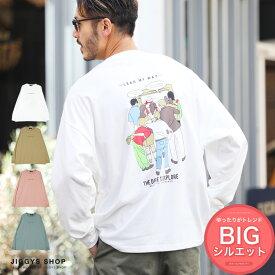 ◆「LEAD MY WAY」プリントロンT◆ロンT メンズ Tシャツ おしゃれ 長袖Tシャツ ロンティー カットソー トップス メンズファッション 秋 秋服 秋物 ホワイト ベージュ ビッグシルエット